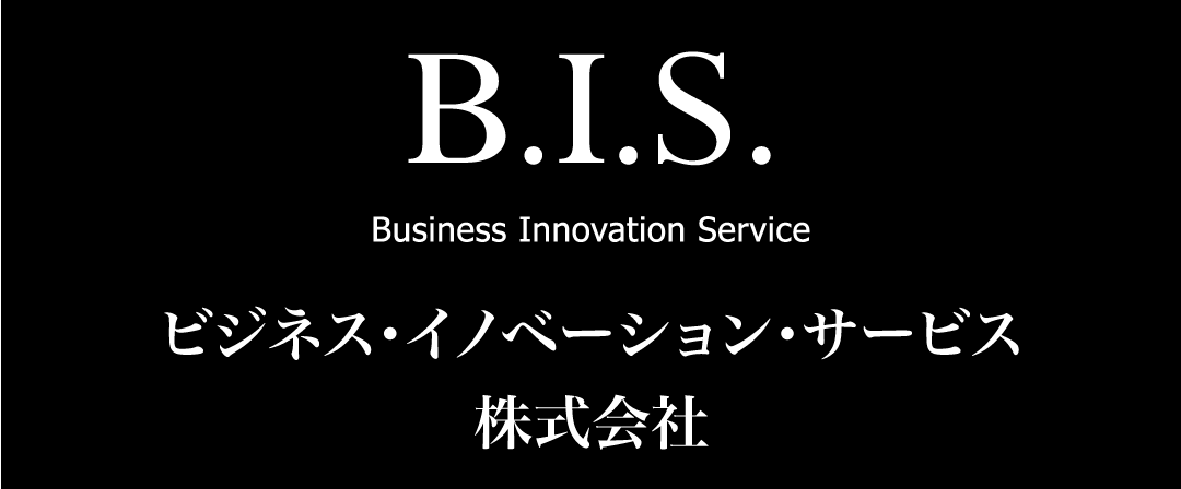 ビジネス・イノベーション・サービス株式会社
